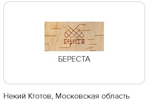 Весёлые картинки с конкурса на логотип и название национальной платёжной карты - 9
