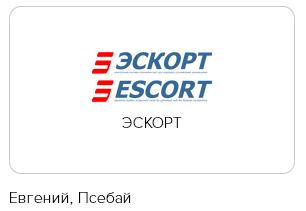 Весёлые картинки с конкурса на логотип и название национальной платёжной карты - 1