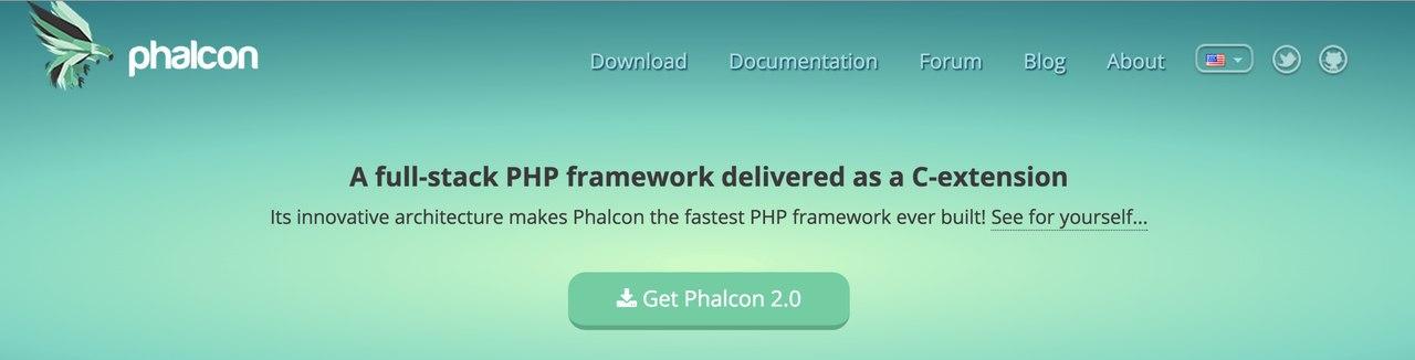 Phalcon 2 вышел - 1
