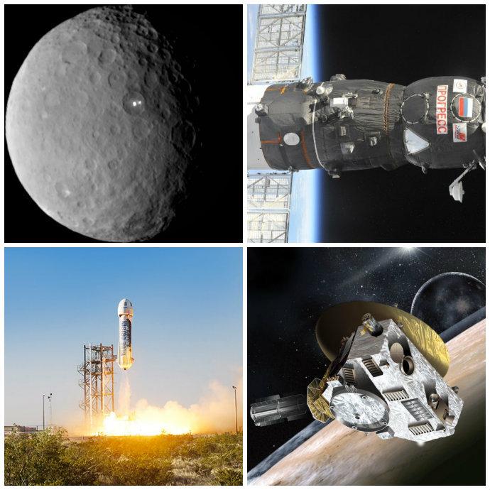 Самые интересные события космонавтики и астрономии за неделю (26.04-02.05) - 1