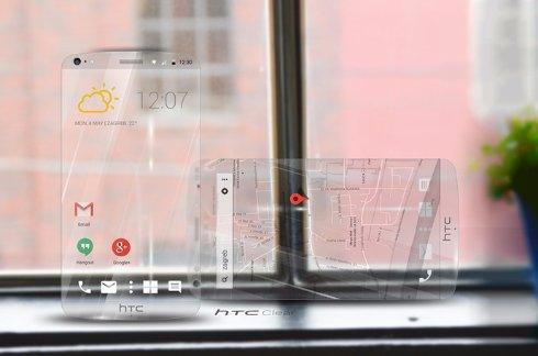 HTC предложили прозрачный смартфон