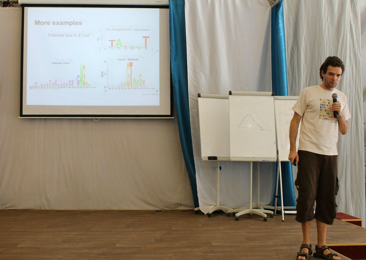 Лекции по биоинформатике - 11