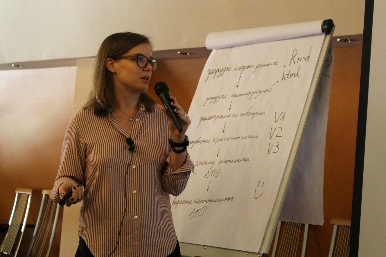 Лекции по биоинформатике - 14