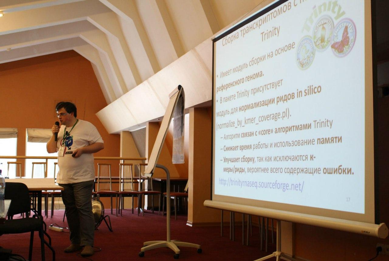 Лекции по биоинформатике - 4