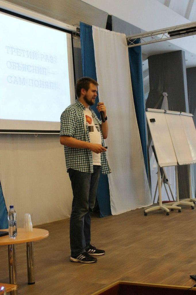 Лекции по биоинформатике - 6