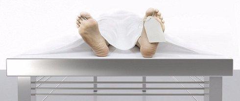 Ученые проанализировали запах смерти