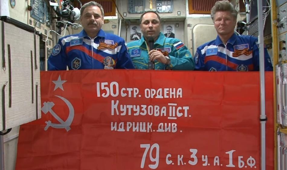 За шестнадцать лет до Космоса - 1