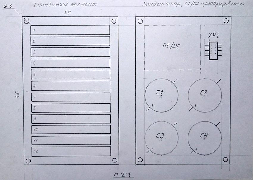 Может ли ионистор заменить аккумулятор? - 7