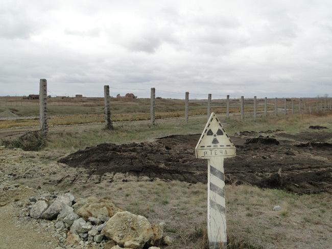 Ядерная авария на комбинате «Маяк» или «Кыштымская трагедия» - 3