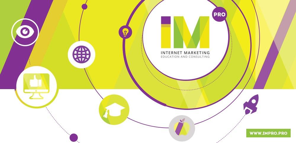 Digital-маркетинг: чему и где можно научиться - 1