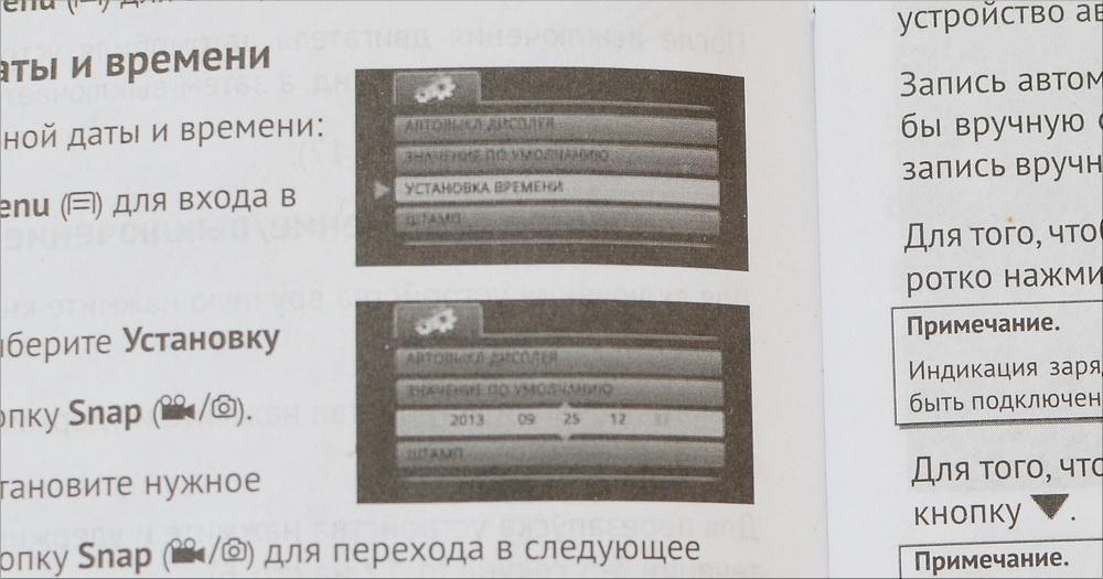 Анатомия видеорегистраторов: разбираем «до винтика» флагманов от Datakam, Mio и teXet - 10