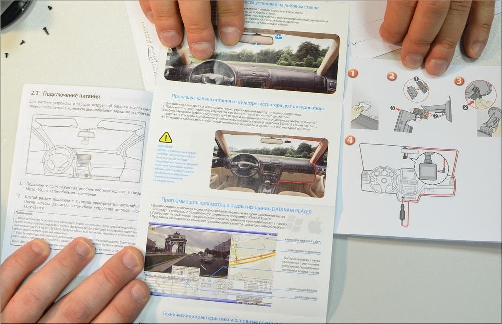 Анатомия видеорегистраторов: разбираем «до винтика» флагманов от Datakam, Mio и teXet - 13