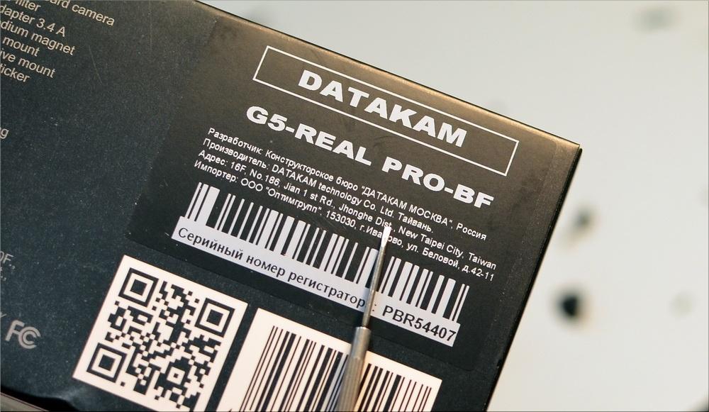 Анатомия видеорегистраторов: разбираем «до винтика» флагманов от Datakam, Mio и teXet - 8