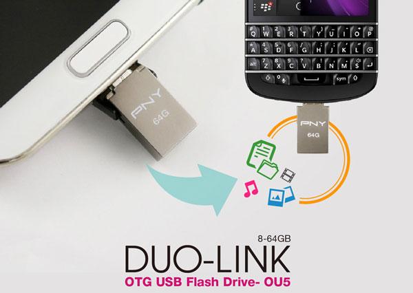 Флэшка PNY Duo-Link OU5 оснащена разъемом micro-USB