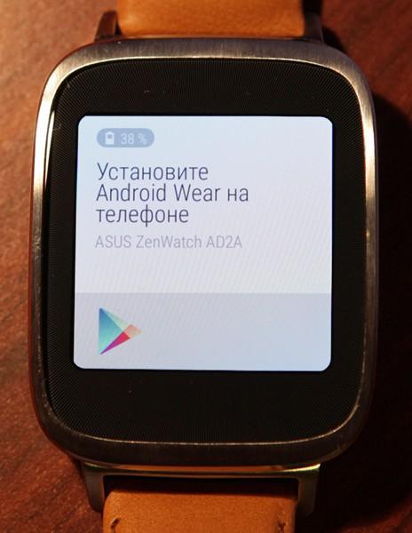 Обзор умных часов ASUS ZenWatch - 16