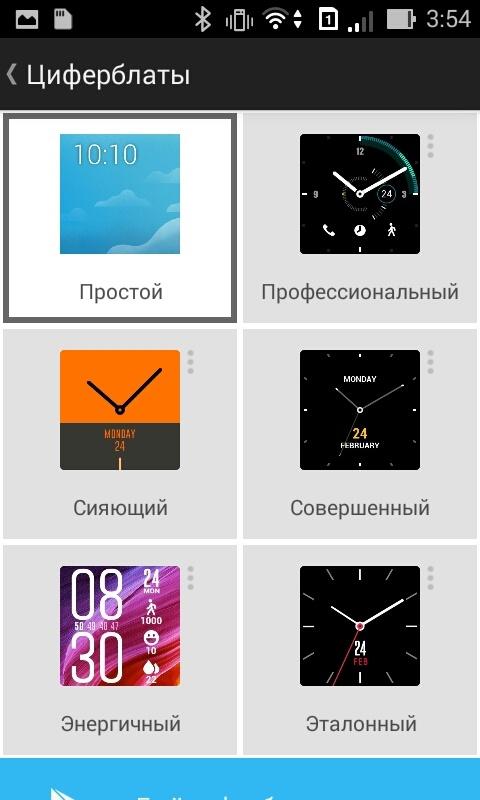 Обзор умных часов ASUS ZenWatch - 21