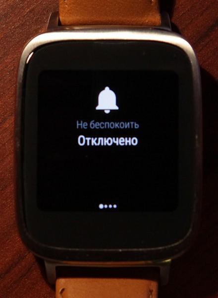Обзор умных часов ASUS ZenWatch - 23