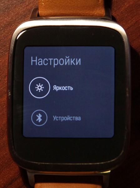 Обзор умных часов ASUS ZenWatch - 25