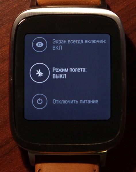 Обзор умных часов ASUS ZenWatch - 26