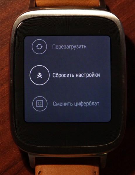 Обзор умных часов ASUS ZenWatch - 27