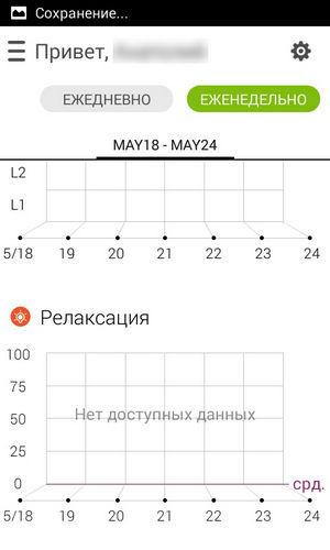 Обзор умных часов ASUS ZenWatch - 33