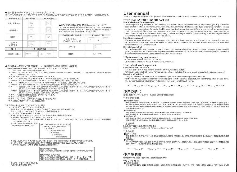 Обзор и разбор клавиатуры Filco Majestouch 2 - 9