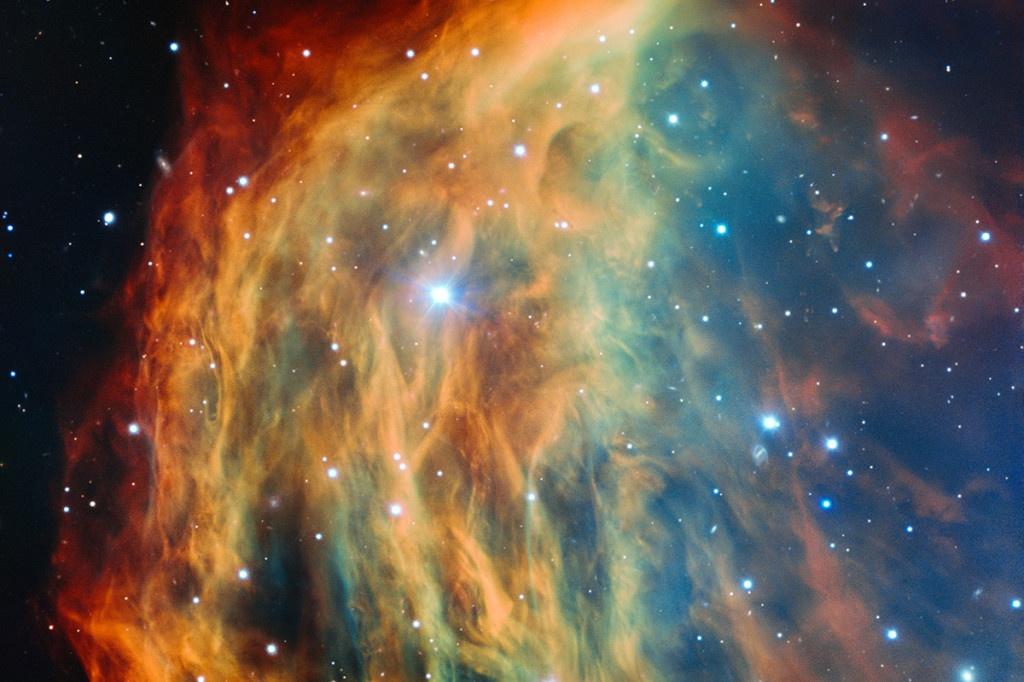 Лучшие фотографии космоса за неделю (18-24 мая) - 2