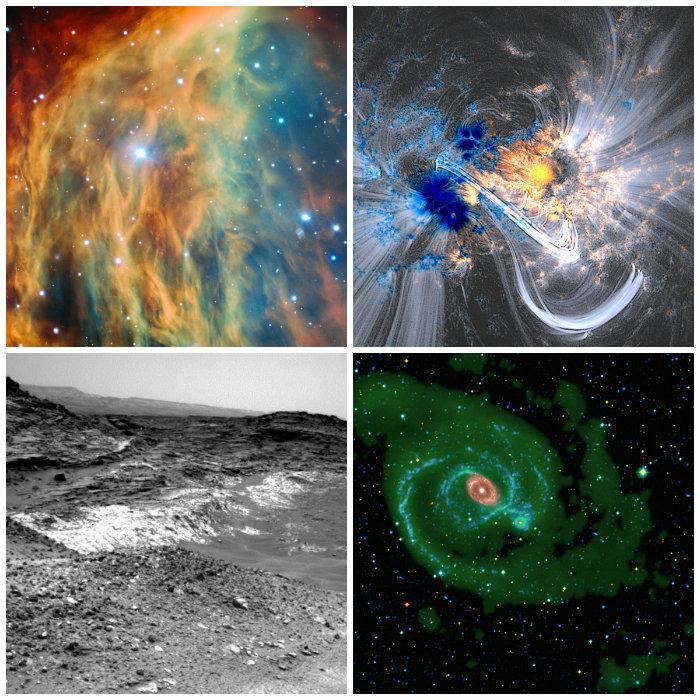 Лучшие фотографии космоса за неделю (18-24 мая) - 1