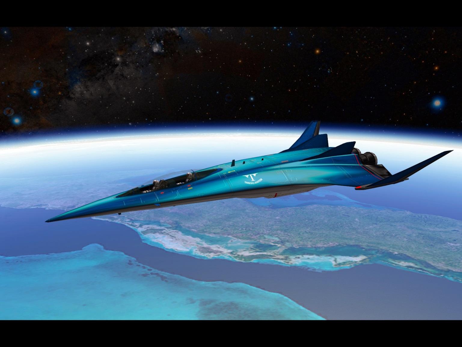 Мечты об авиации будущего - 9