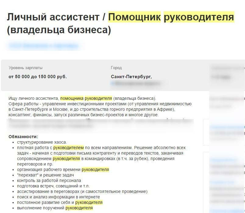 Краткое исследование сервисов для бизнеса - 2