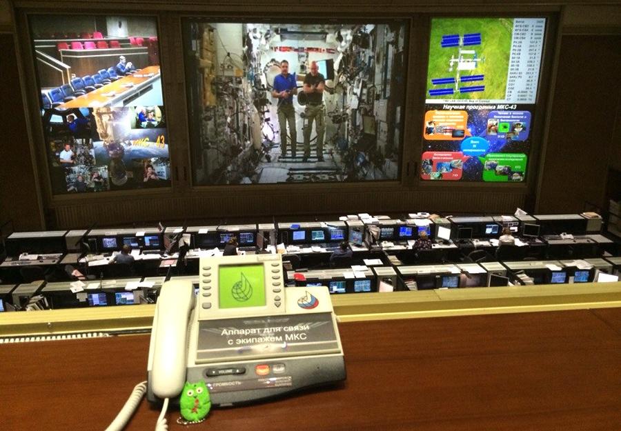 Пообщался с Международной космической станцией - 4