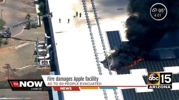 Загорелся принадлежащий Apple бывший завод GT Advanced Technologies