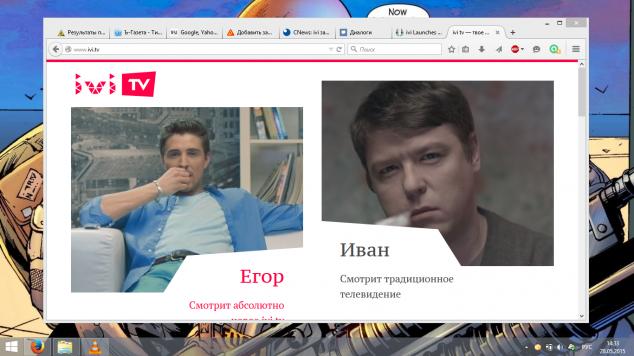 ivi.tv
