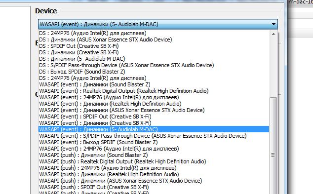 Тест Linux на качество звука, а есть ли BitPerfect? - 6