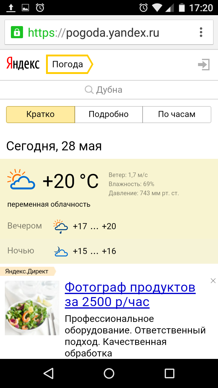 Screenshot (May 28, 2015 5_20_29 PM)