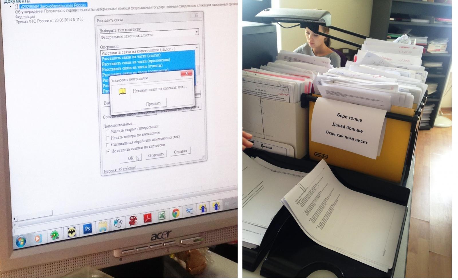 Жизненный цикл документа в профессиональной справочной системе. Немного сказочный пост о том, как кипа бумаги превращается в систему. Часть 2 - 5
