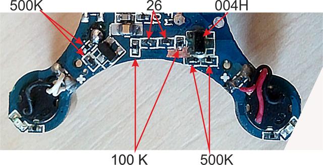 Несложный ремонт квадрокоптера Cheerson CX10 Mini Quadcopter - 5