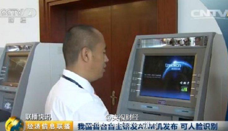 Первый банкомат с распознаванием лиц - 1