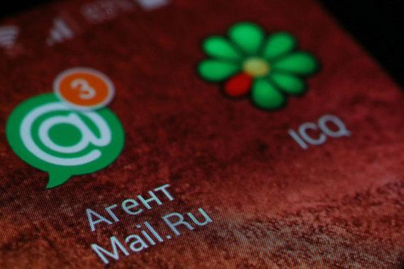 Mail.ru Group объединяет «Агент Mail.Ru» и ICQ - 1
