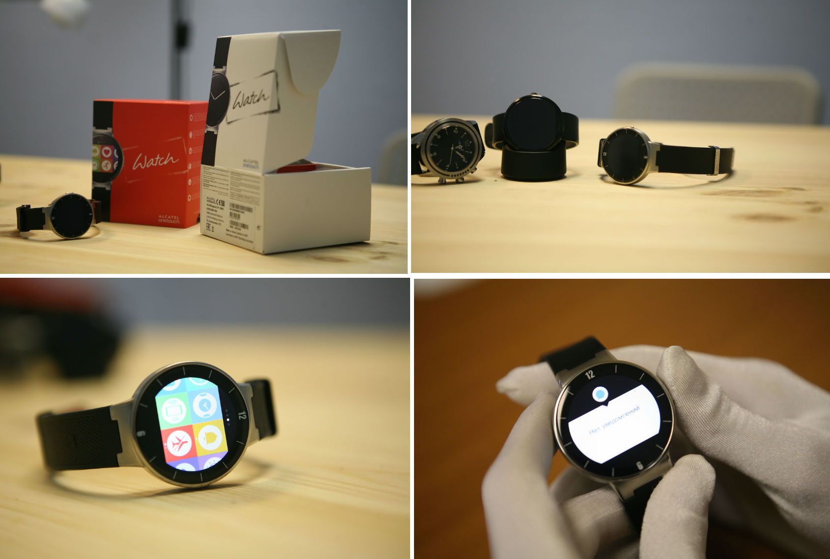 Alcatel One Touch — Смарт-часы без Android Wear, первое знакомство - 1