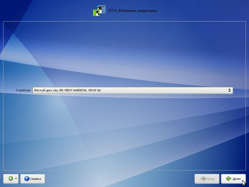 Инструкция: Настройка ПАК «Шлюз ПДн» (AltLinux СПТ 6.0 + VipNet Coordinator) - 10
