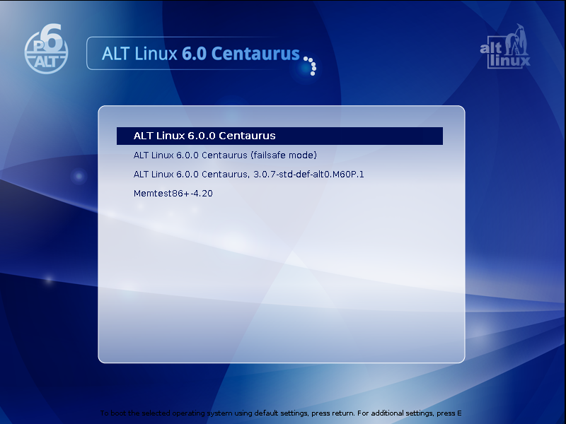 Инструкция: Настройка ПАК «Шлюз ПДн» (AltLinux СПТ 6.0 + VipNet Coordinator) - 19
