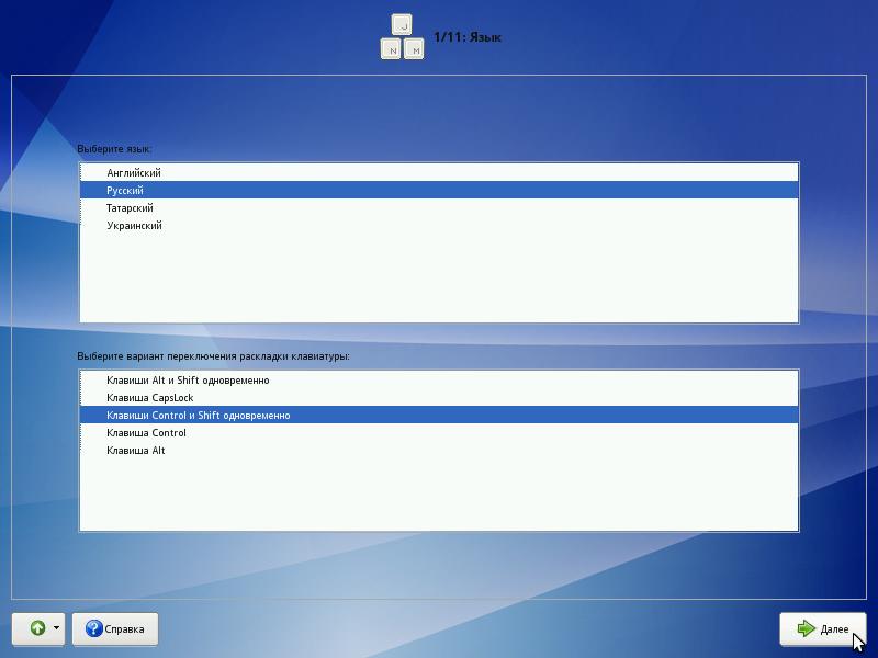 Инструкция: Настройка ПАК «Шлюз ПДн» (AltLinux СПТ 6.0 + VipNet Coordinator) - 2