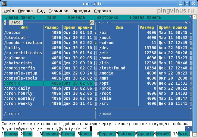 Инструкция: Настройка ПАК «Шлюз ПДн» (AltLinux СПТ 6.0 + VipNet Coordinator) - 22