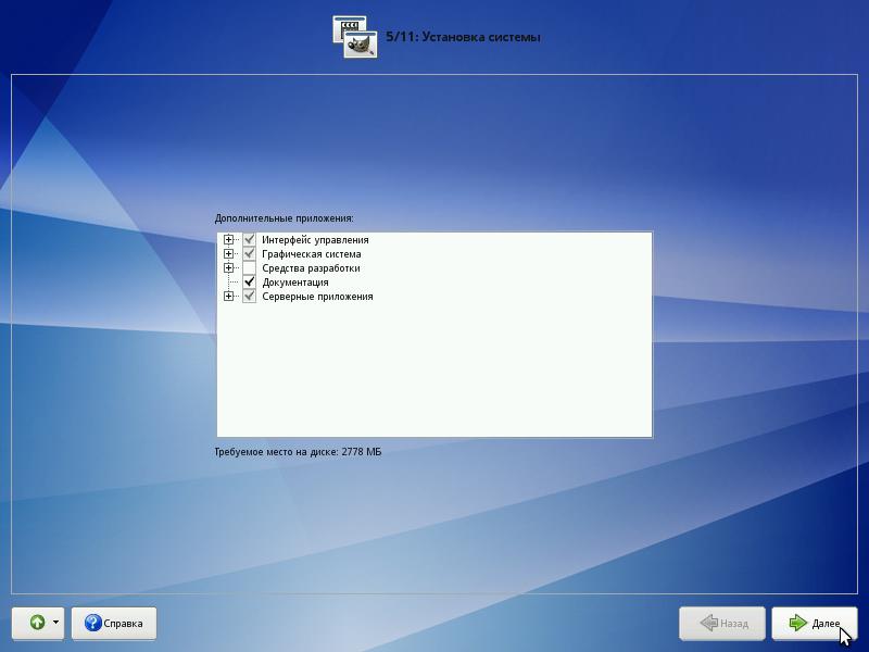 Инструкция: Настройка ПАК «Шлюз ПДн» (AltLinux СПТ 6.0 + VipNet Coordinator) - 7
