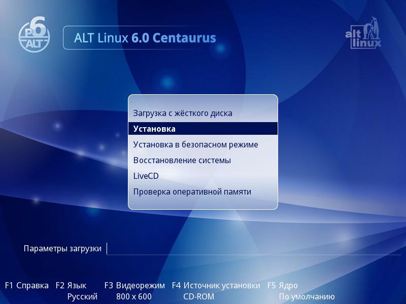 Инструкция: Настройка ПАК «Шлюз ПДн» (AltLinux СПТ 6.0 + VipNet Coordinator) - 1