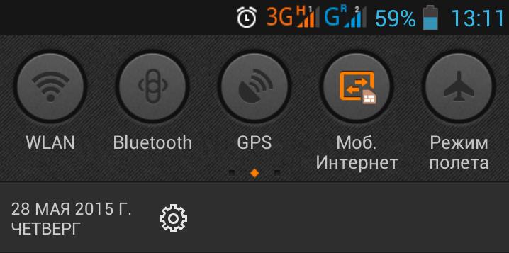 Первые тесты украинского 3G - 2
