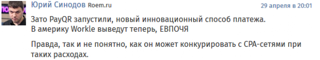 Юрий Синодов комментарий