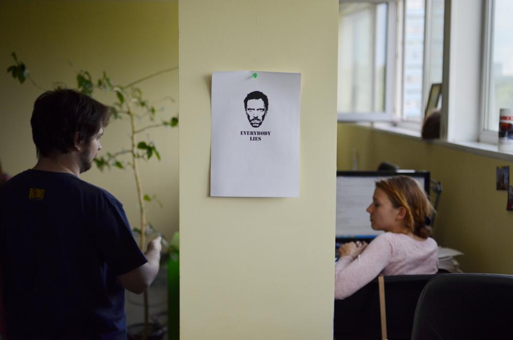 Егор Волков, Greensight: как с помощью цифр сделать компанию управляемой - 7