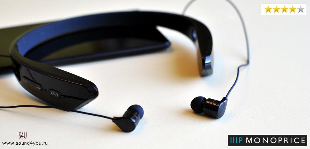 Обзор Bluetooth-гарнитуры Monoprice aptX NFC с микрофоном - 1